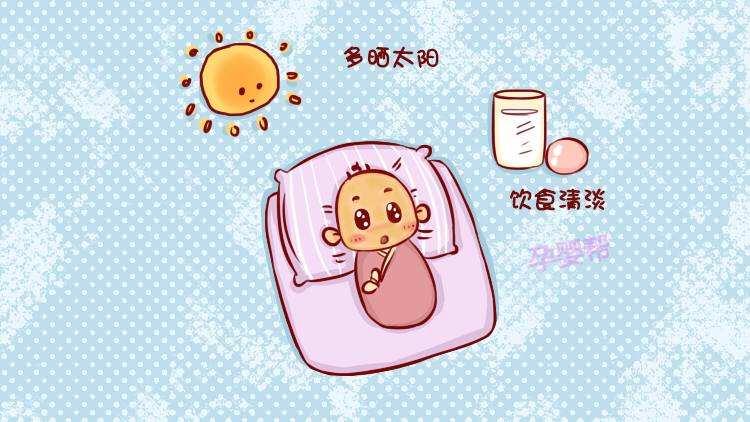 预防小儿麻痹症
