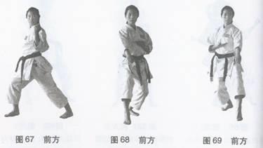 空手道侧步训练