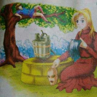 井旁的看鹅女子