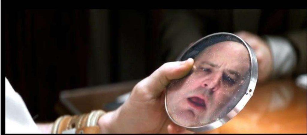 约翰,佩蒂克鲁的镜子