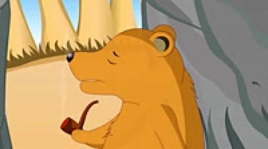 狗熊捡到一个烟斗