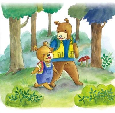 熊爸爸回家