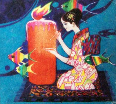 红蜡烛和人鱼姑娘