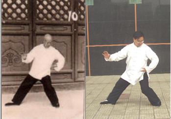 杨氏太极拳练习要领