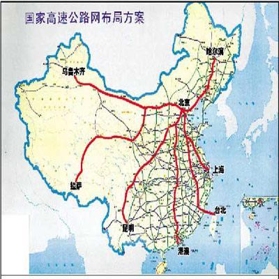 交通运输网中的线