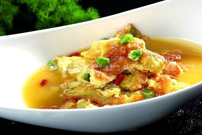 香煎土鸡蛋钵