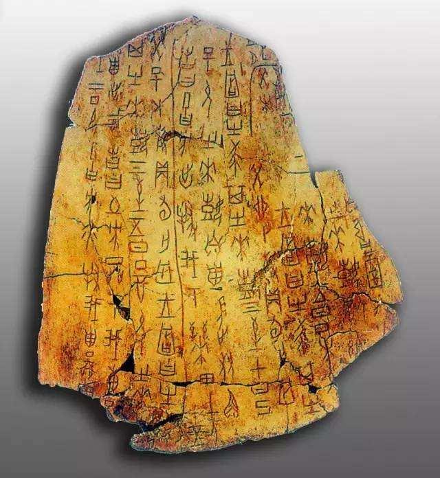 清晚期新史学和考古