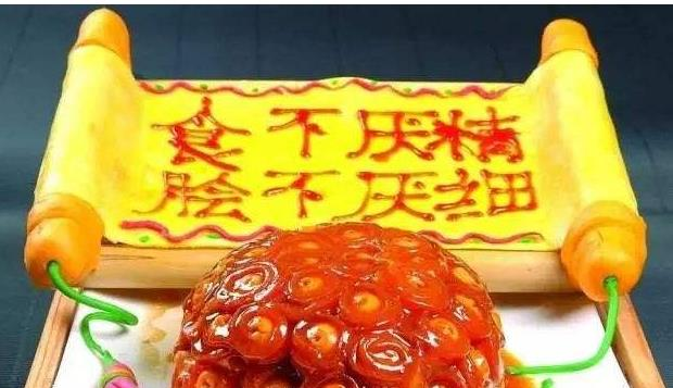 京城热卖孙府菜